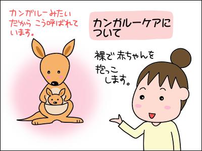 2006akachan161