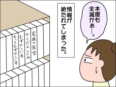 2007akachan16