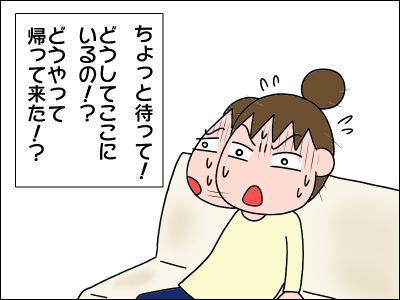 2006akachan179