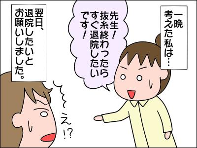 2006akachan44