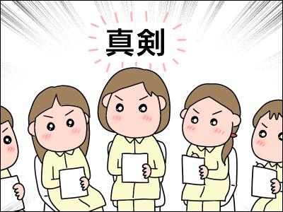 2006akachan57