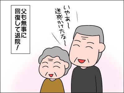 2007akachan34