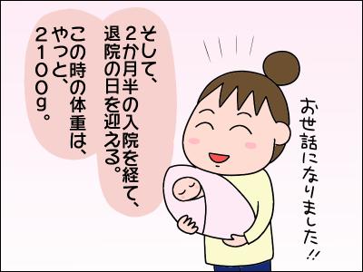 2007akachan33
