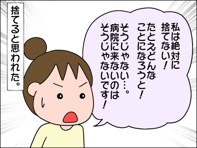 2006akachan95