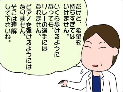 2007akachan08