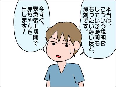 2005akachan27