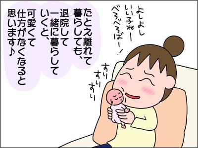 2006akachan168