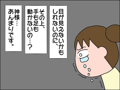 2006akachan183