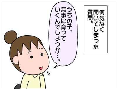 2005akachan86