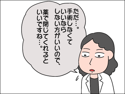 2006akachan115