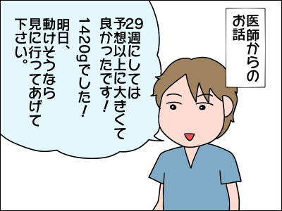 2005akachan49