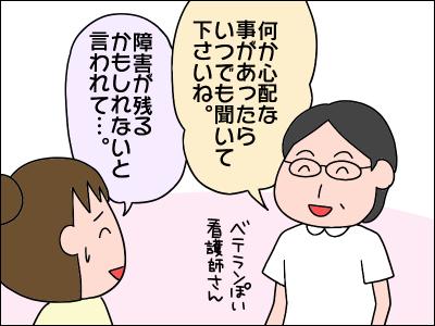 2006akachan13