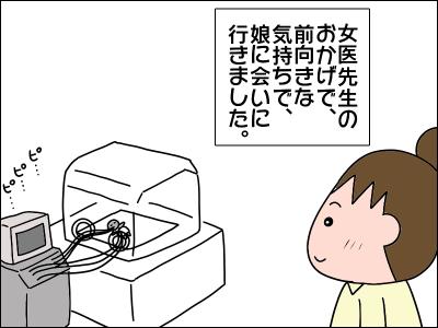 2005akachan75