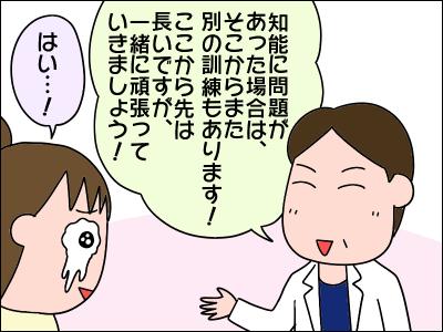 2007akachan07