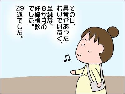2005akachan03