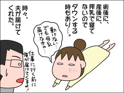 2006akachan68