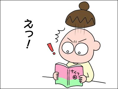 2005maru04