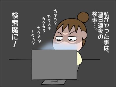 2007akachan13
