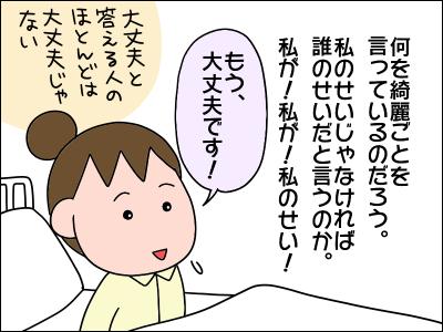 2005akachan64