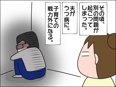 2006akachan74