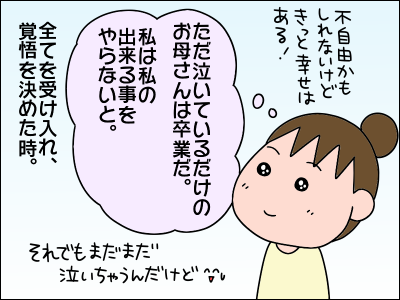 2007akachan12