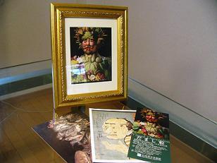2009年11月02日だまし絵展1