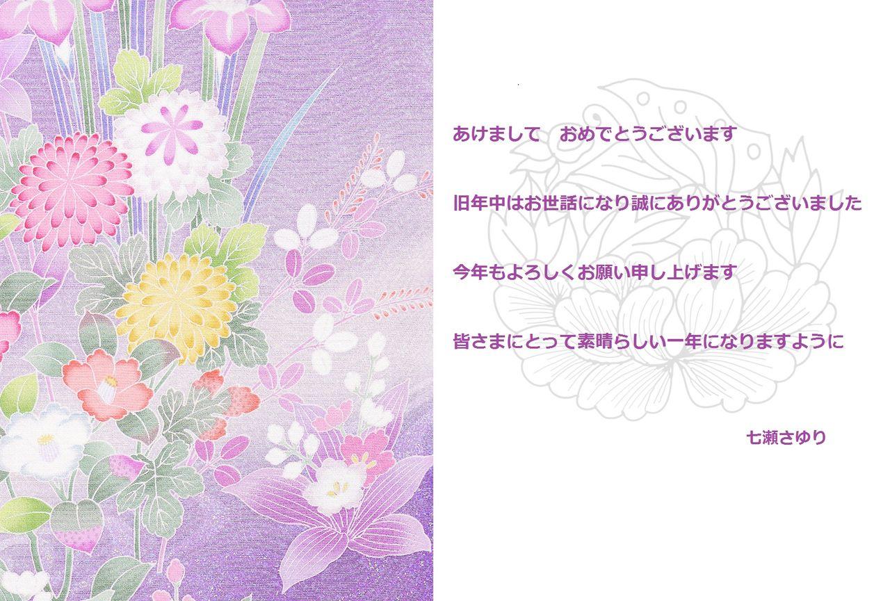 n_muji0102