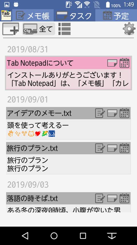 Screenshot_20190901-014913