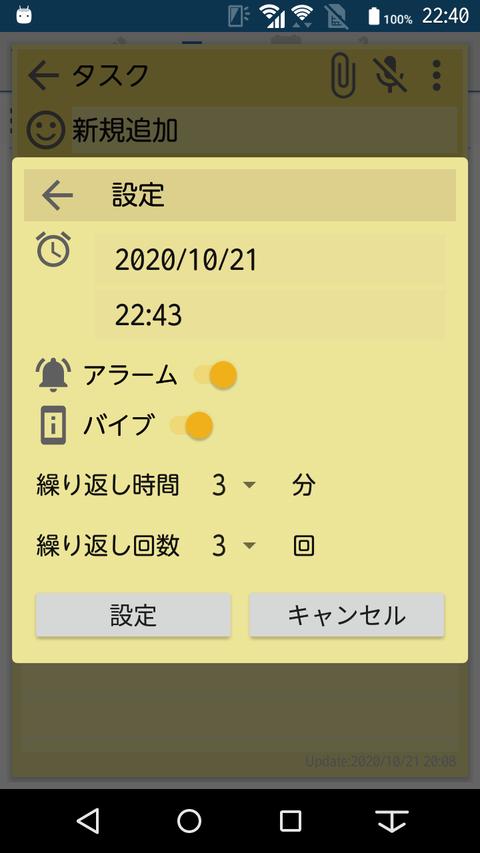 Screenshot_20201021-224030