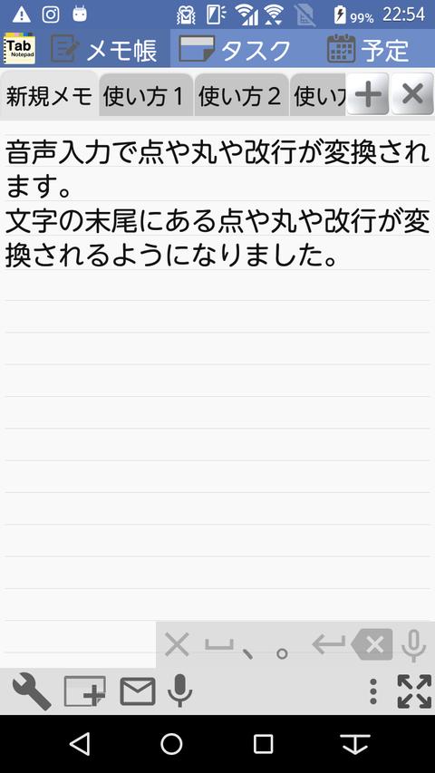 Screenshot_20200120-225453