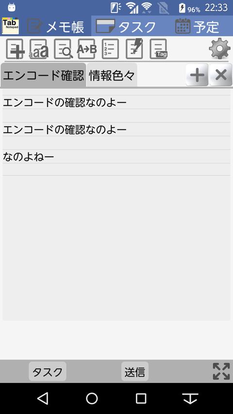 Screenshot_20190925-223330