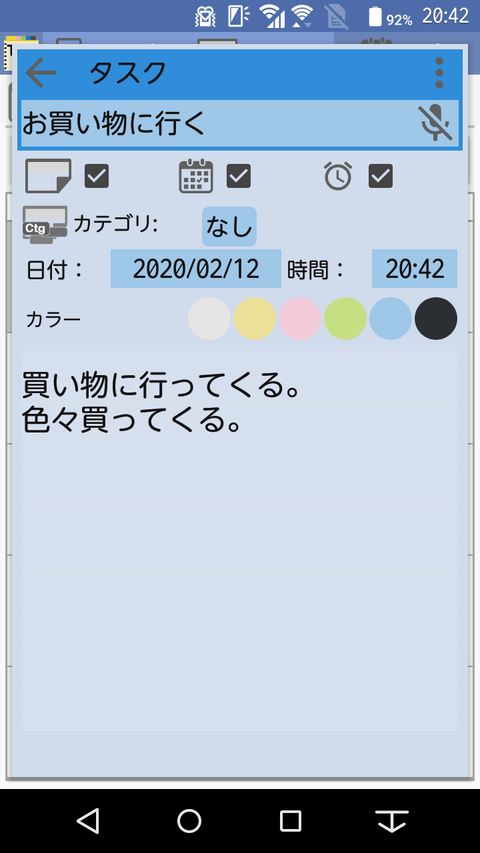 Screenshot_20200212-204221