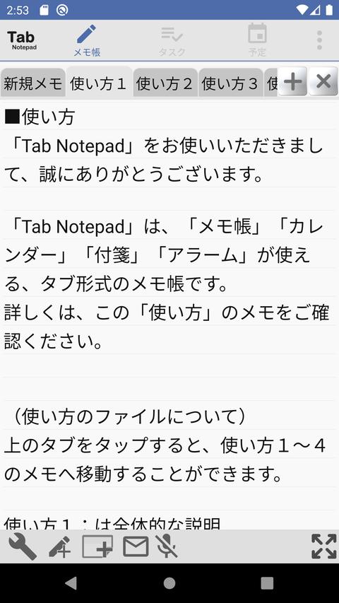Screenshot_1584813557