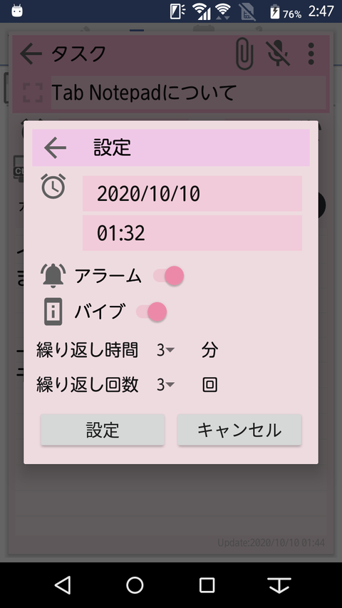 Screenshot_20201010-024732