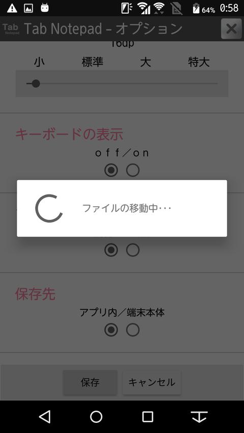 Screenshot_20200814-005840
