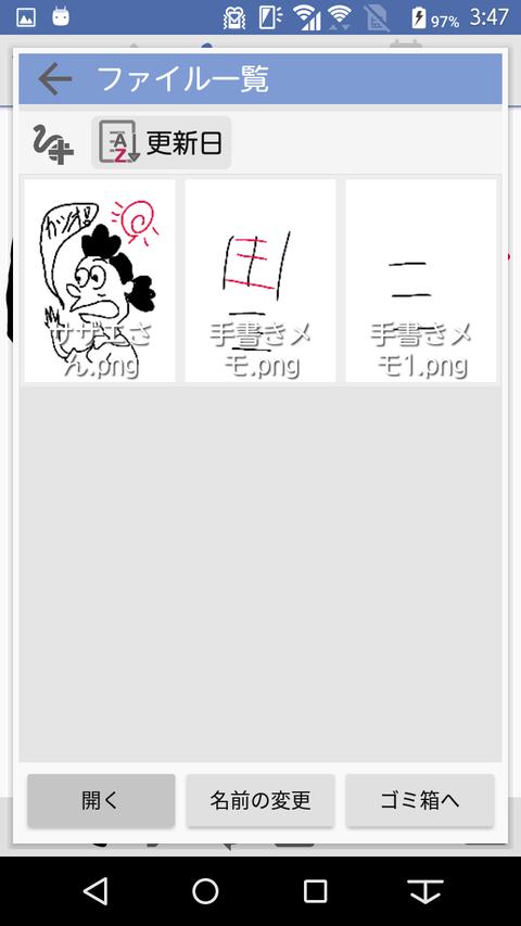 Screenshot_20200525-034733