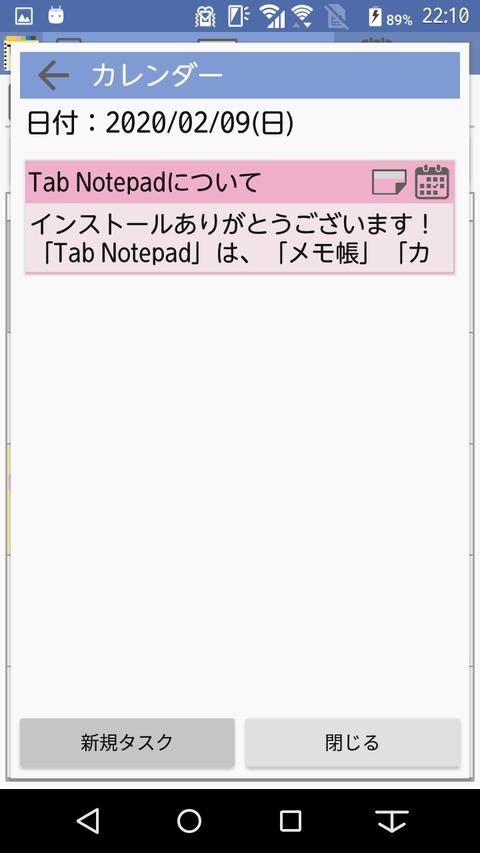 Screenshot_20200209-221012