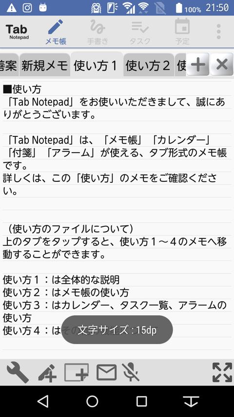 Screenshot_20200530-215023