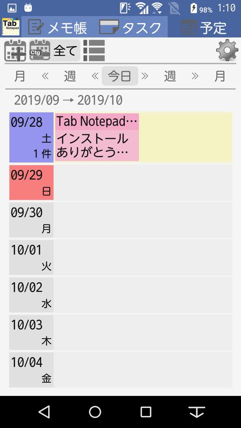 Screenshot_20190928-011059