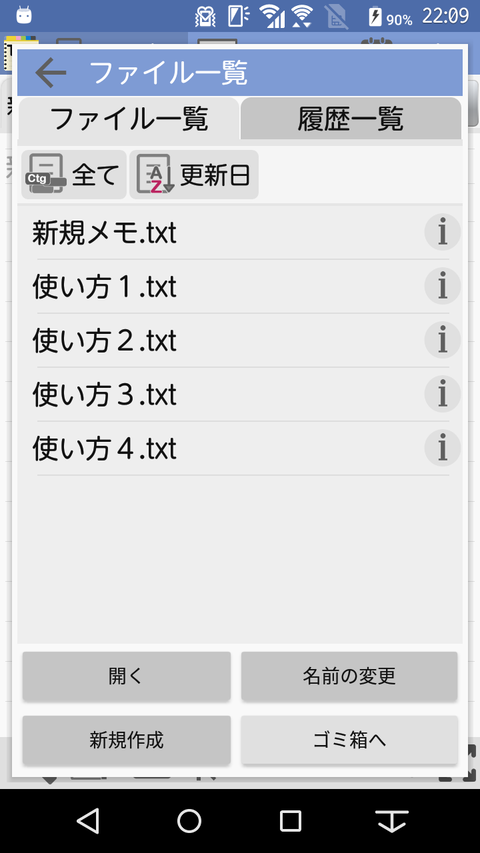 Screenshot_20200209-220958