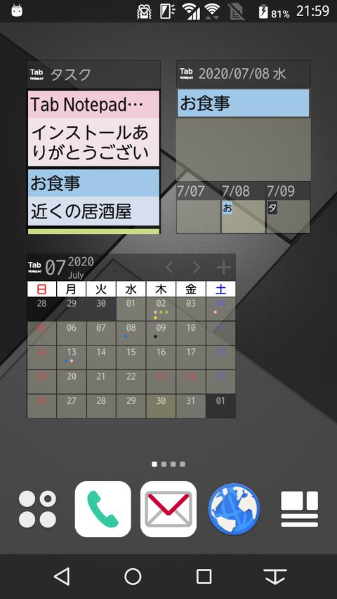 widget_img_jp