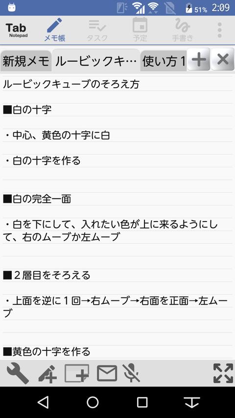 Screenshot_20200831-020955
