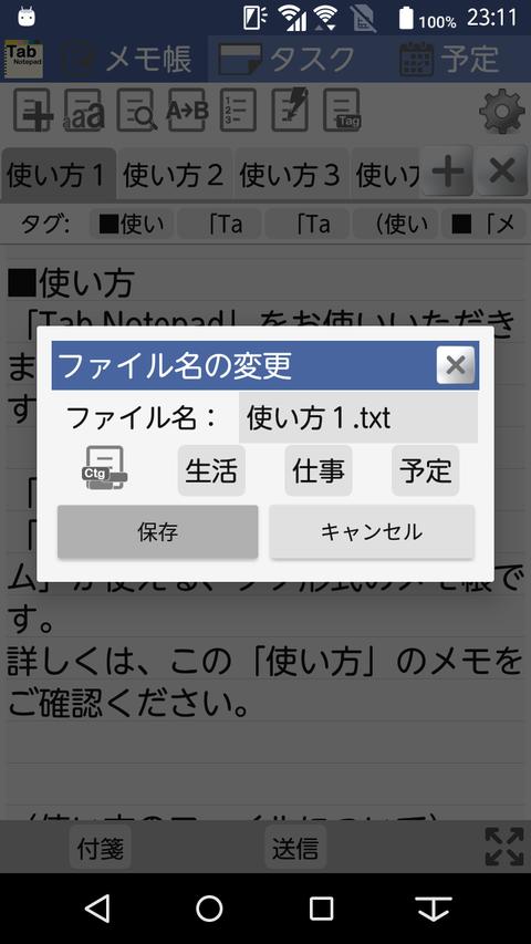 Screenshot_20190812-231115