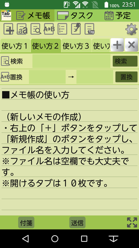 Screenshot_20190721-235138