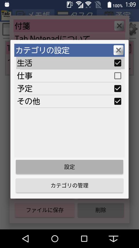Screenshot_20190826-010936