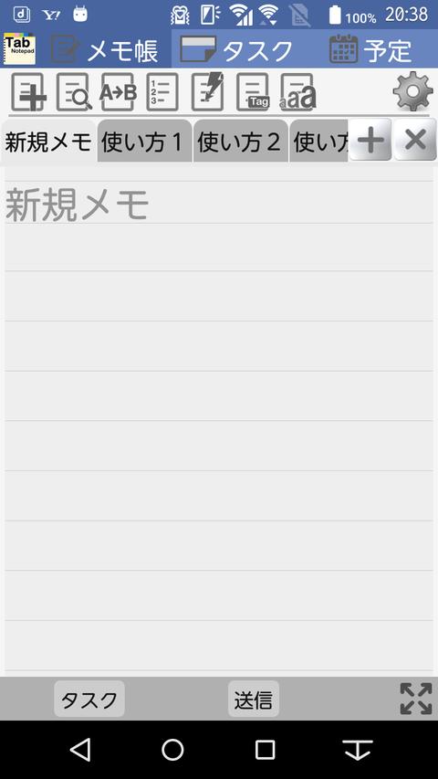 Screenshot_20191012-203813
