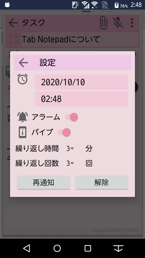 Screenshot_20201010-024807