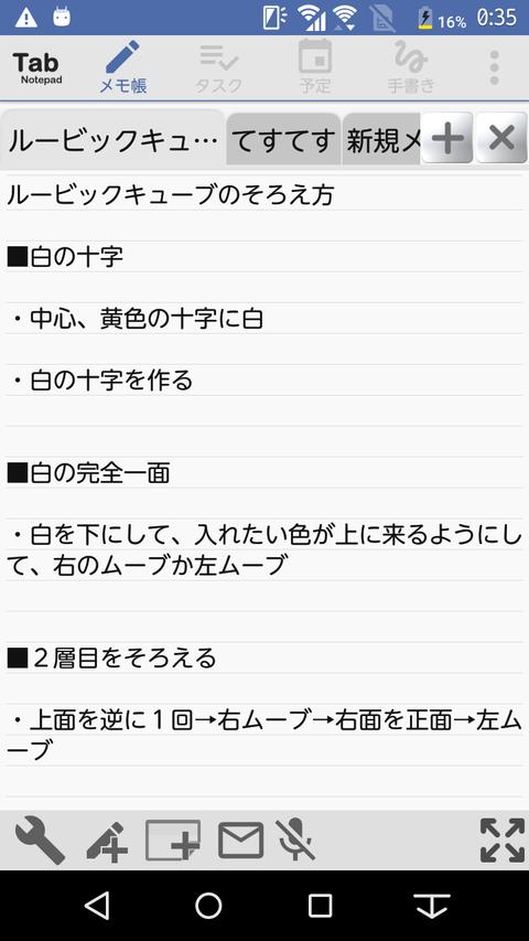 Screenshot_20200816-003531