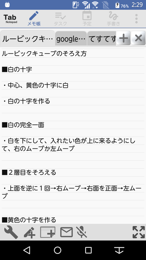 Screenshot_20200824-022905