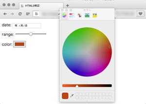 colorを調整